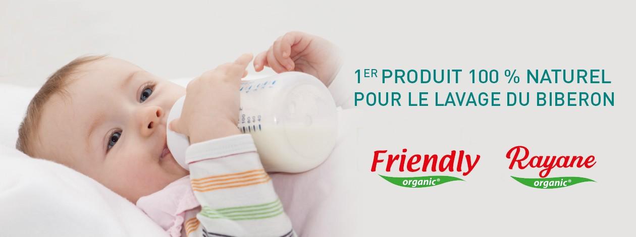Rayane Organic
