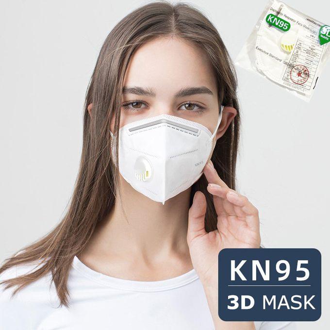 5 Masques  avec valve réutilisable KN95