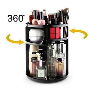 Organisateur de Maquillage Rotation 360° Boîte de Rangement cosmétique réglable à 7 couches