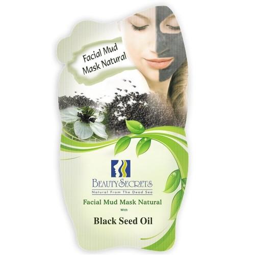 Beauty Secrets Masque facial a la Boue de la Mer Morte Avec l'extrait de Black Seed Oil 35g