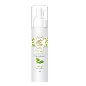 Arganis Le Hammam  Eau Fraîche parfumée thé vert - 125 ml