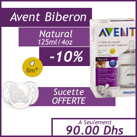 Offre Bébé - Avent Biberon Natural 125 ml + Sucette Offerte