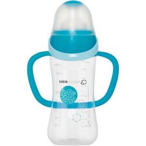 Bébé confort Biberon easy clip bleu avec poignées 30000944- 270 ml