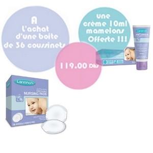 Offre LANSINOH 36 Coussinets jetables + crème 10ml offerte
