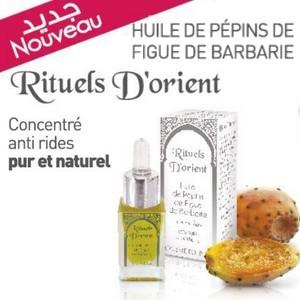 Rituels d'orient huile de pépins de figue de barbarie 15ml