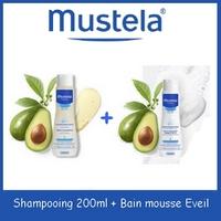 Offre Mustela Shampooing bébé 200 ml +( Bain mousse Eveil 200 ml Exp 04/20)