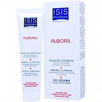 Isispharma Ruboril anti-rougeurs