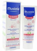 Mustela Crème Hydratante Apaisante Visage (40ml)