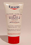 Eucerin Baume Mains PH5 (75ml)