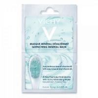 Vichy Masque Minéral Désaltérant 2 x 6ml