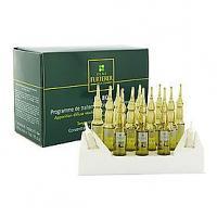 René Furterer RF 80 Traitement antichute concentré ampoules (3 mois de traitement)+fortica shampooing stimulant 50 ml