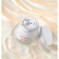 Avène Crème Nutritive Compensatrice (50 ml)